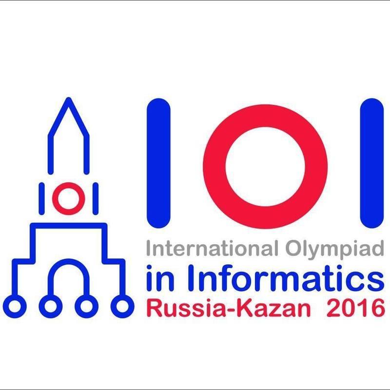 International Olympiad In Informatics 2016